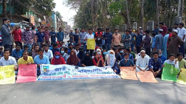সড়ক অবরোধ করে বিএম কলেজ শিক্ষার্থীদের বিক্ষোভ