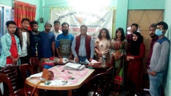 মোংলায় দক্ষিণাঞ্চল চলচ্চিত্র সংঘের আয়োজনে মতবিনিময় সভা অনুষ্ঠিত