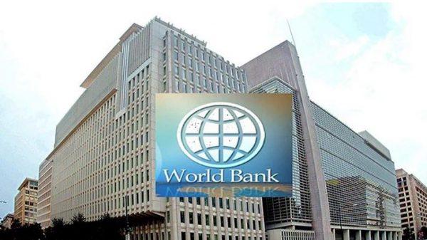 বাংলাদেশকে বড় সুসংবাদ দিল বিশ্ব ব্যাংক