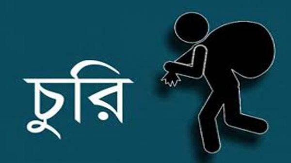 বাউফল উপজেলা পরিষদ জামে মসজিদ চুরি