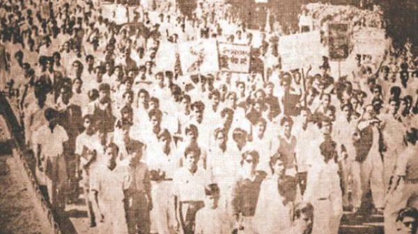 """১২ মার্চ ১৯৭১ """"বিক্ষুব্ধ বাংলার শিল্পীসমাজ"""""""