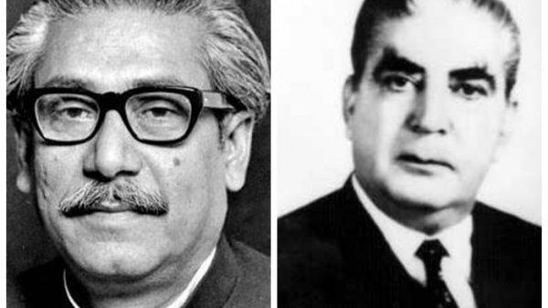 """১৬ মার্চ ১৯৭১ """"মুজিব ইয়াহিয়া বৈঠক শুরু হয়"""""""