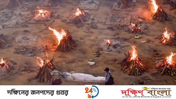 করোনায় মৃত্যুপুরী দিল্লি, মরদেহ দাহের জায়গা নেই শ্মশানে