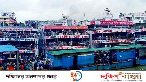 বরিশাল-ঢাকা লঞ্চ চলাচল বন্ধ