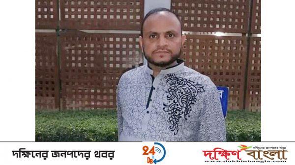 ফারুক আহম্মদ